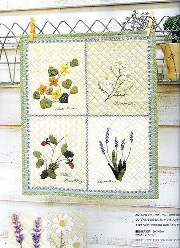 Embroidery%20Patchwork%20Quilt%20%285%29 (371x512, 169Kb)