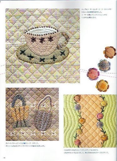 Embroidery%20Patchwork%20Quilt%20%2814%29 (373x512, 171Kb)