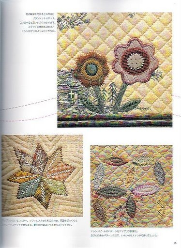 Embroidery%20Patchwork%20Quilt%20%2815%29 (374x512, 170Kb)