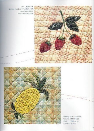 Embroidery%20Patchwork%20Quilt%20%2818%29 (367x512, 147Kb)