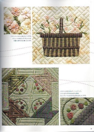 Embroidery%20Patchwork%20Quilt%20%2826%29 (366x512, 167Kb)