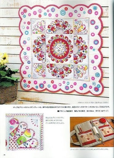 Embroidery%20Patchwork%20Quilt%20%2833%29 (371x512, 185Kb)