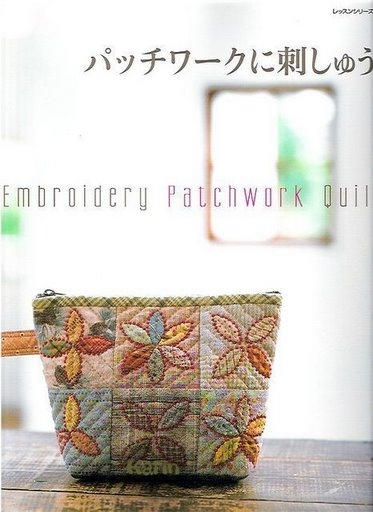 Embroidery%20Patchwork%20Quilt (373x512, 102Kb)