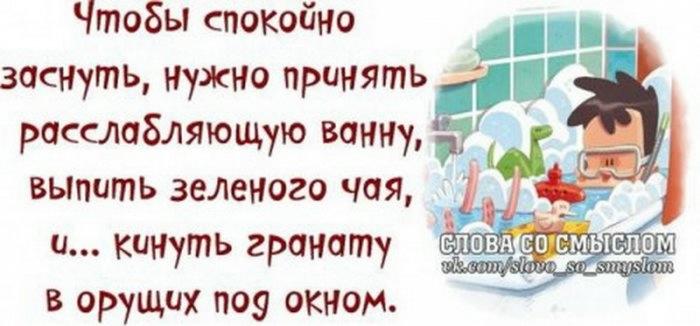 1377070750_1374347243_1374228489_dquddrnwboi_resize (700x326, 105Kb)