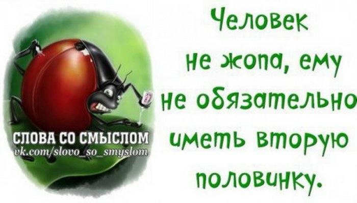 1377070773_1374347202_1374228486_roki7u7z7ec_resize (700x399, 95Kb)