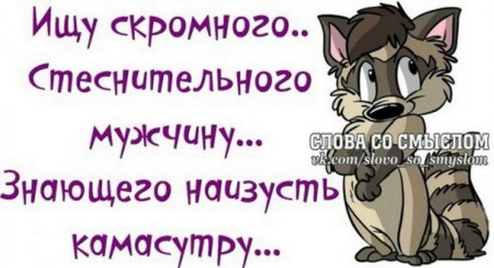 1377070807_1374347284_1374228529_nnqxfprjyny_resize (700x380, 112Kb)