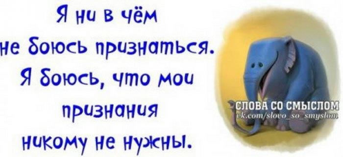 1377070815_1374347218_1374228561_pddfdys9jfy_resize (700x320, 81Kb)