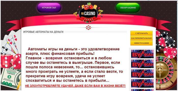 1207817_kazino1 (700x358, 62Kb)