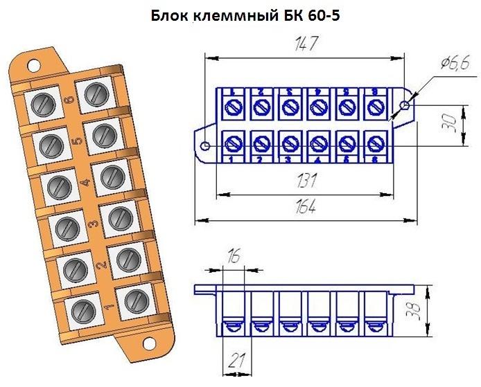 клемм1 (694x559, 204Kb)