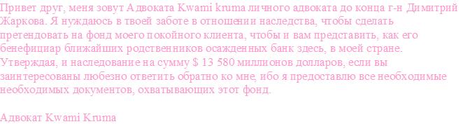 адв1 (662x177, 13Kb)