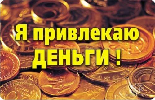 5212831_1100017_1 (500x323, 33Kb)