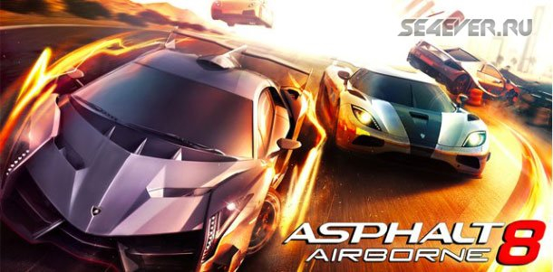 1375736377_asphalt-8-airborne-asfalt-8-na-vzlet-skachat-na-android (610x301, 202Kb)