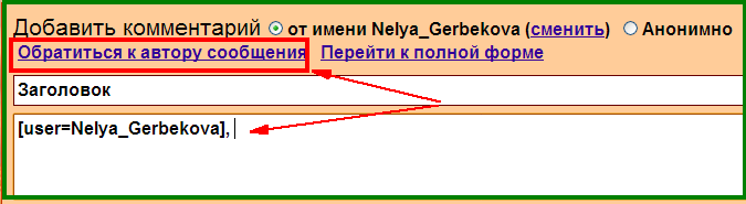 2013-08-22_200220 (675x185, 8Kb)