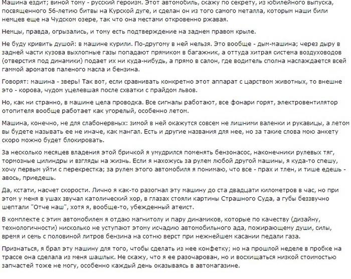 0_bddc7_d08fdf75_orig (700x557, 336Kb)