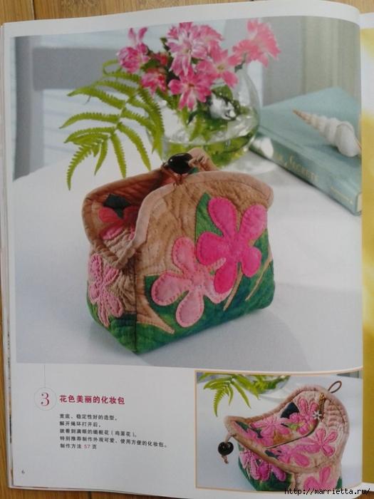 Гавайский квилтинг. Летние сумки, косметички, покрывала (3) (525x700, 228Kb)
