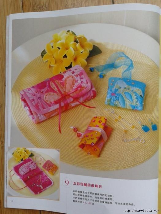 Гавайский квилтинг. Летние сумки, косметички, покрывала (8) (525x700, 264Kb)