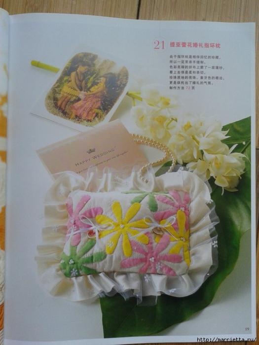Гавайский квилтинг. Летние сумки, косметички, покрывала (17) (525x700, 229Kb)