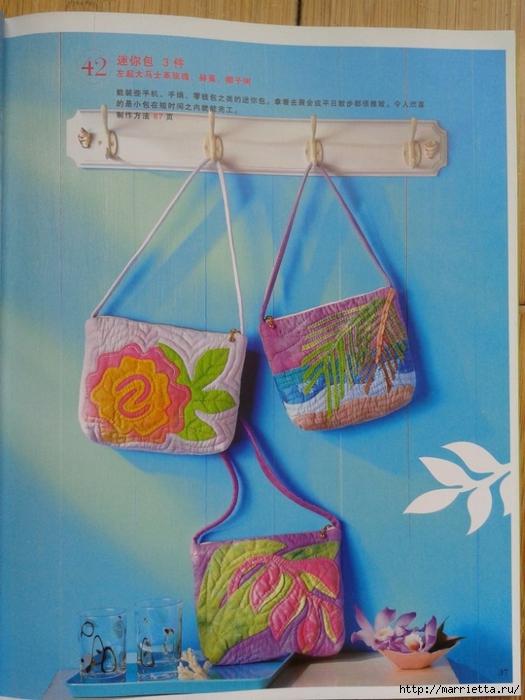Гавайский квилтинг. Летние сумки, косметички, покрывала (34) (525x700, 254Kb)