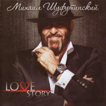 mihail-shufutinskiy-love-story-2013 (350x347, 219Kb)