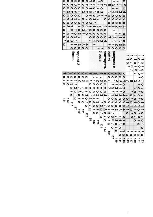 o_f43002700ef5c84b_005 (495x700, 96Kb)