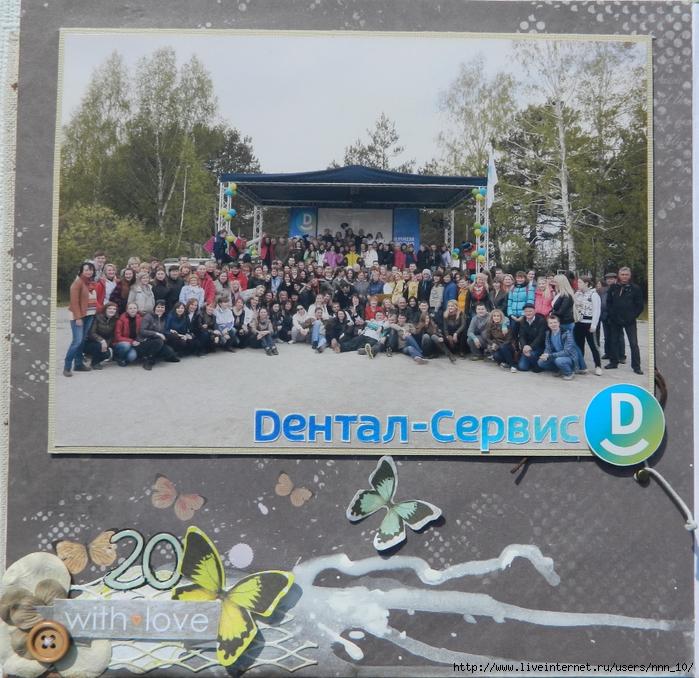 DSCN6249 (700x678, 420Kb)