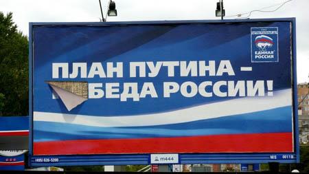 """Россия проиграла """"гибридную войну"""" и Путин это понимает, - глава Минобороны - Цензор.НЕТ 9523"""