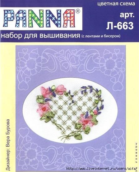 aifa (447x556, 156Kb)