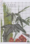 ������ image (3) (476x700, 334Kb)