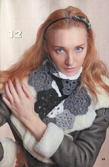 Как связать снут шарф своими руками
