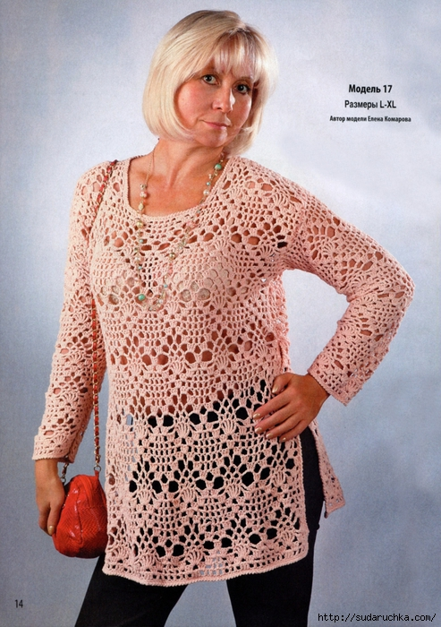 Туника для полных фото вязание
