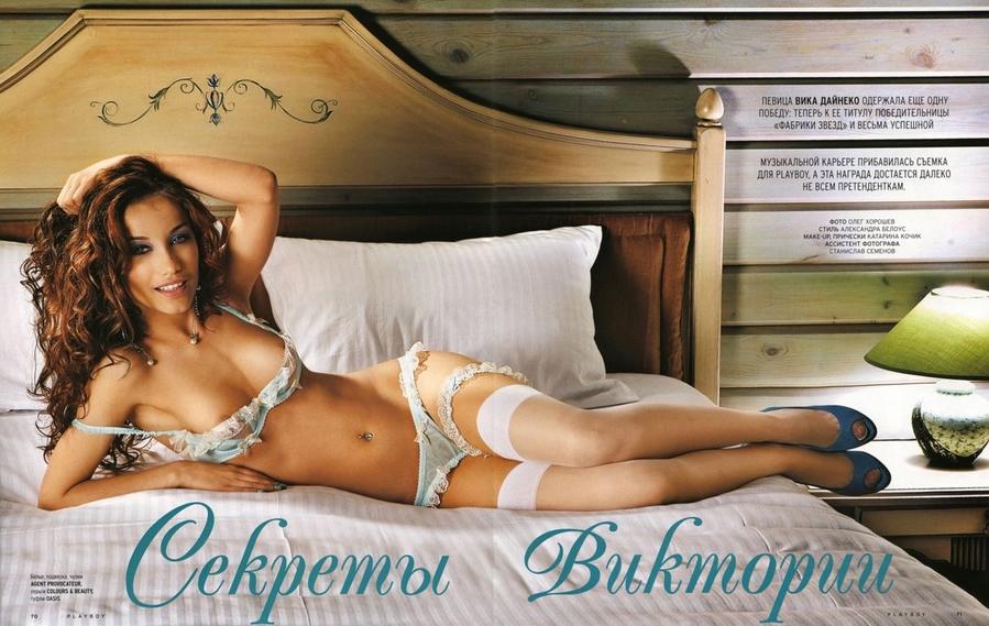 vika-dayneko-golaya-foto