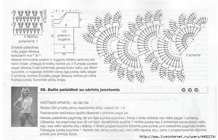 топик 002 (700x451, 246Kb)
