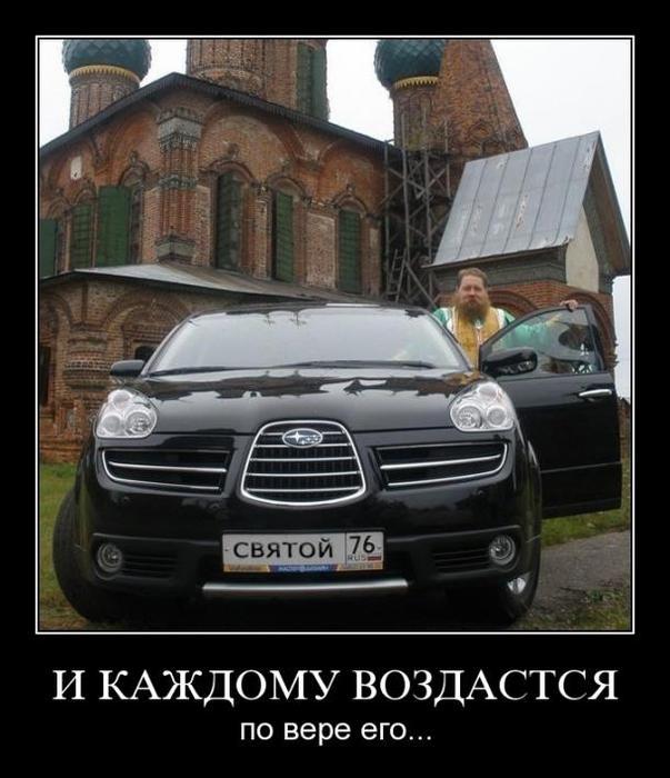 3571750_ksondz (603x700, 57Kb)