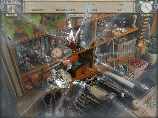 silent-nights-the-pianist-collectors-edition-screenshot0 (640x480, 307Kb)