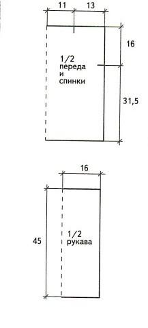 00212 (217x479, 26Kb)