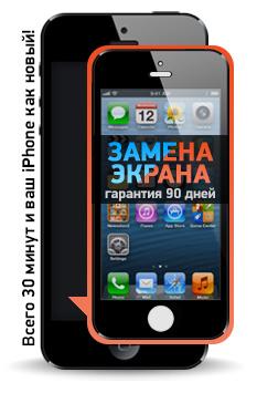 zamena_ekrana (233x355, 35Kb)