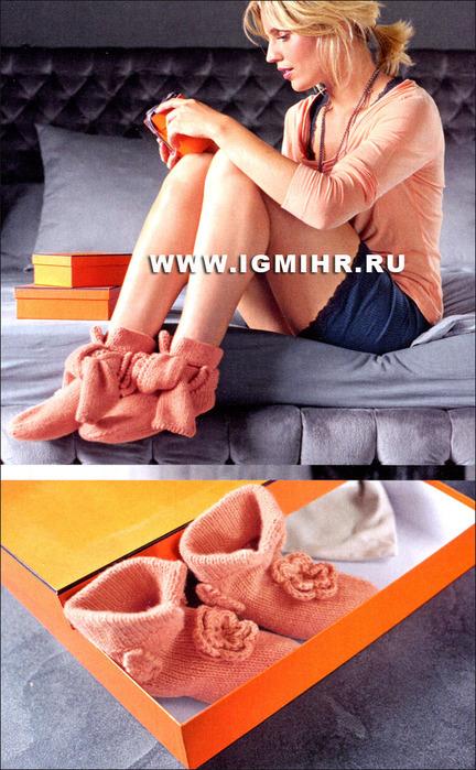 Теплые домашние носочки, от Verena. Спицы