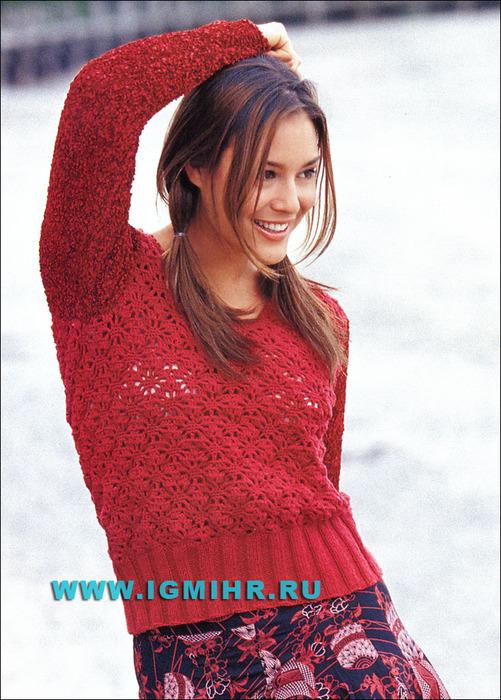Красный кружевной пуловер из мериносовой шерсти. Крючок и Спицы