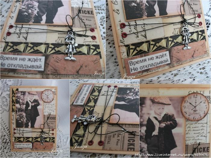 DSCF2954_postcard1 (700x525, 287Kb)