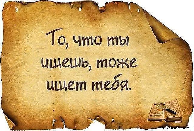 Фотография Веры Брежневой: Мысль на сегодня) <a rel=nofollow href=