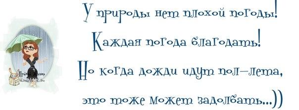 1377225862_frazochki-7 (604x223, 68Kb)