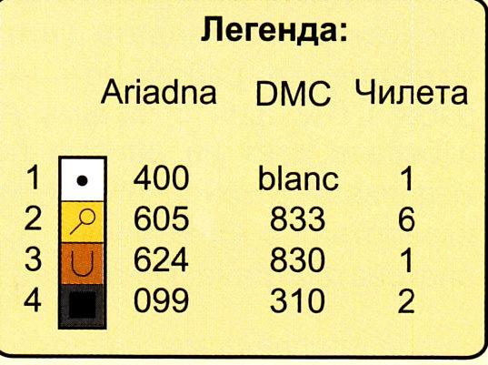 35267169 (537x401, 173Kb)