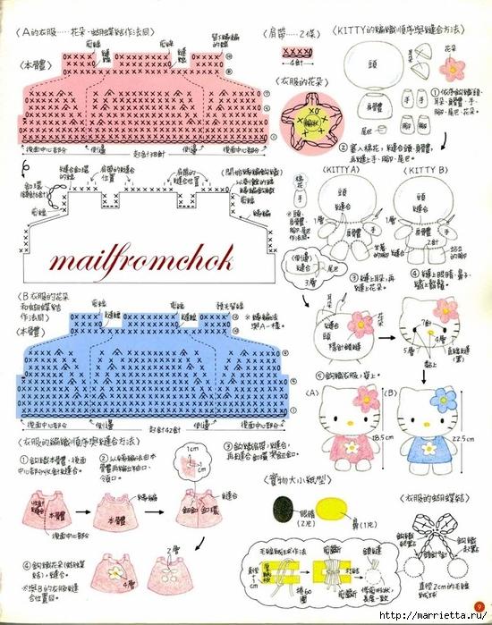 Hello Kitty! Вяжем японскую кошечку. Отличный журнал со схемами (7) (550x700, 324Kb)