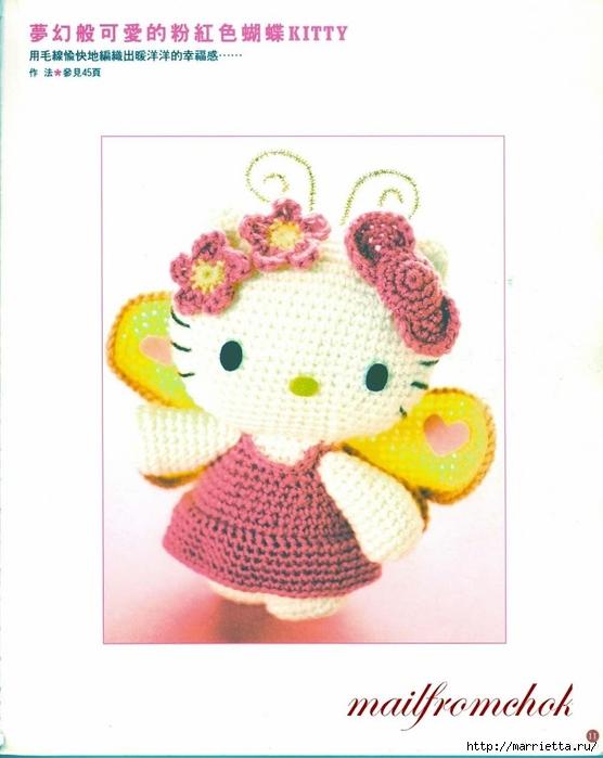 Hello Kitty! Вяжем японскую кошечку. Отличный журнал со схемами (9) (556x700, 174Kb)
