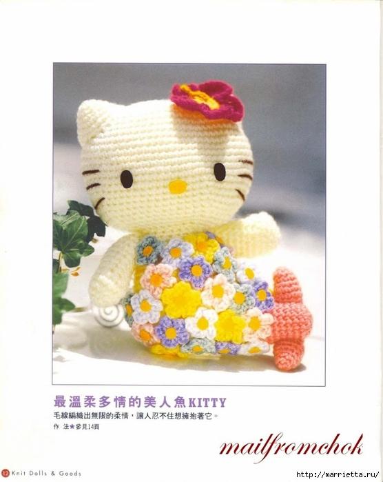 Hello Kitty! Вяжем японскую кошечку. Отличный журнал со схемами (10) (556x700, 188Kb)