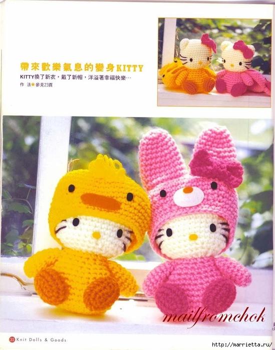 Hello Kitty! Вяжем японскую кошечку. Отличный журнал со схемами (20) (549x700, 268Kb)