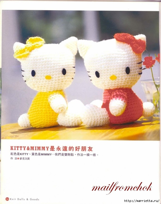 Hello Kitty! Вяжем японскую кошечку. Отличный журнал со схемами (22) (550x700, 208Kb)