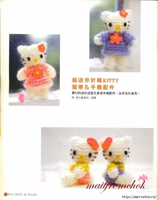Hello Kitty! Вяжем японскую кошечку. Отличный журнал со схемами (30) (554x700, 179Kb)