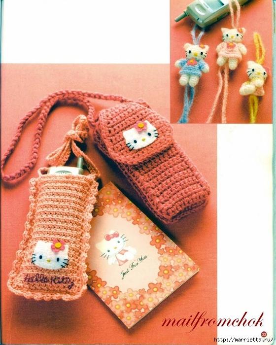 Hello Kitty! Вяжем японскую кошечку. Отличный журнал со схемами (31) (560x700, 295Kb)