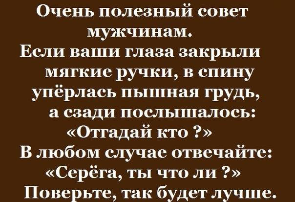 9qh1Ymzaytw (604x413, 157Kb)